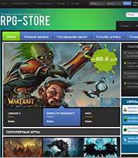 #RPG STORE#