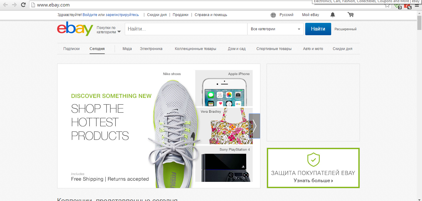 All Categories  Browse and Discover more  eBay